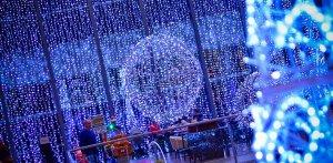 Els llums del Somni de Nadal a Reus