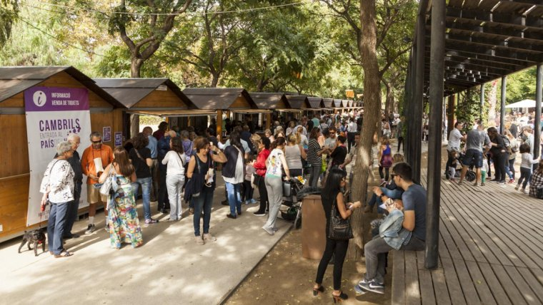 Cambrils Entrada al País del Vi 2016