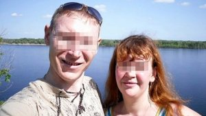Imagen de los dos padres acusados.
