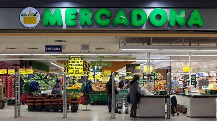 Imagen de archivo de un establecimiento de Mercadona.