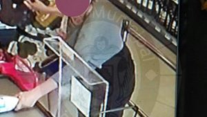 Imatge de les càmeres de seguretat del supermercat.