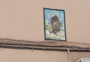 Les rajoles de Sant Antoni Abat a Terrassa