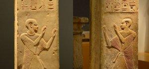 Pilars de la tomba de Ptahmes exposats al Museu d'Antiguitats de Leiden (Països Baixos)