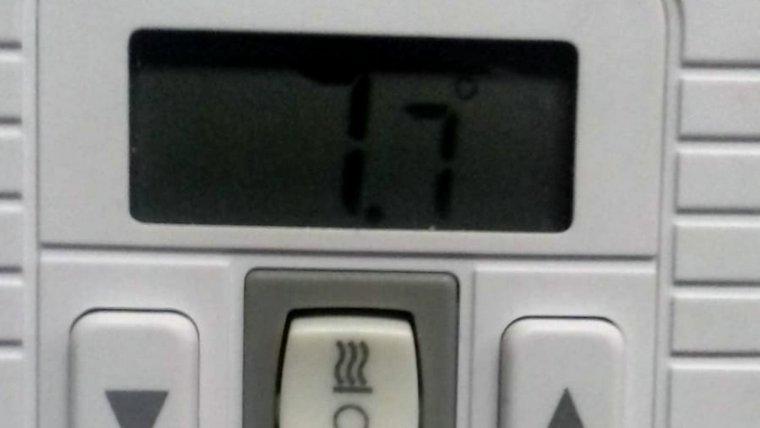 Imatge del termostat de la comissaria de Ripoll aquest diumenge 30 de desembre de 2018