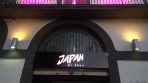 El local podria tornar a acollir un servei d'oci nocturn cop la Sala Japan hagi finalitzat la seva activitat