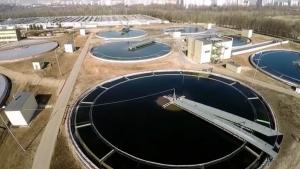 Imatge dels dipòsits d'aigua