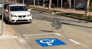 Imatge d'un aparcament a Almacelles