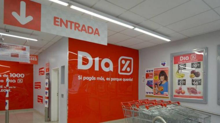 Imagen de archivo de la entrada de un establecimiento de la cadena de supermercados DIA