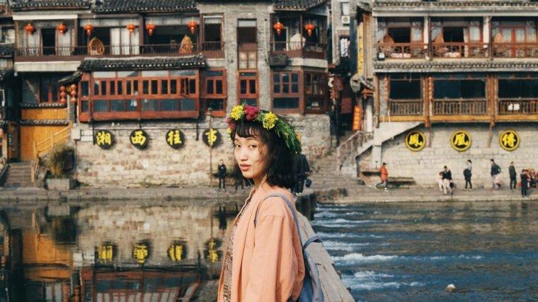 Mujer asiática.