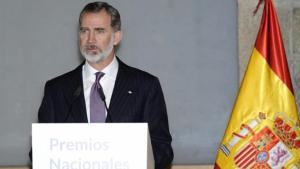 El rey Felipe durante su discurso los Premios Nacionales de Cultura