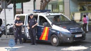 Imagen de la Policía Nacional