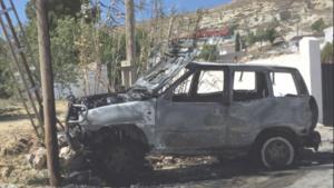 Imagen del estado del coche tras el accidente en Baza