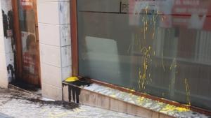 Seu del PSC de Valls, aquest matí