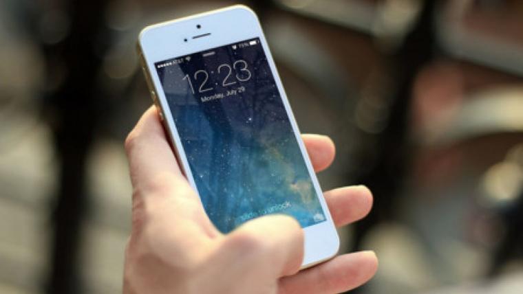 Imatge d'un mòbil