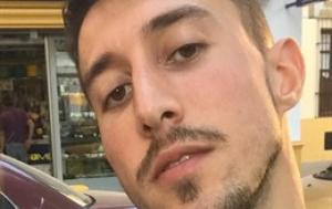 El joven, de 21 años, fue visto pot última vez el pasado martes 11 de junio