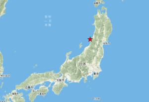 Epicentro del terremoto en Niigata, al norte de Japón