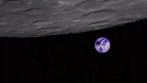 Imagen del espectacular eclipse solar visto desde la Luna