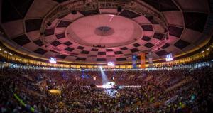 La Tàrraco Arena Plaça, plena de gom a gom aquest divendres.