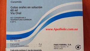 La cianamida càlcica és una substància que s'empra per tractar adiccions a l'alcohol i el seu ús pot ser mortal en diversos casos