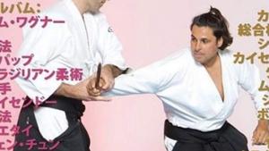 Fran Rivera en la portada de la revista japonesa Cinturón Negro