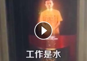 Jack Ma en una ampolla de vi