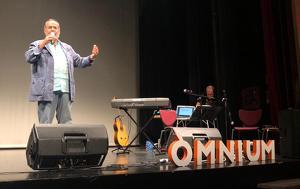 L'acte va ser organitzat per Òmnium Cultural de l'Alt Camp