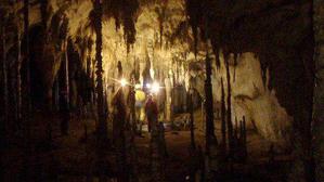 Imatge arxiu cueva Coventosa