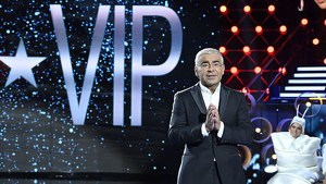 Imatge arxiu 'GH VIP'