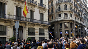 Comissaria de la Policia Nacional a la Via Laietana de Barcelona