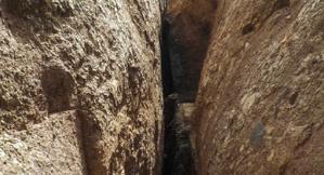 Escletxa o cova de Capablanca