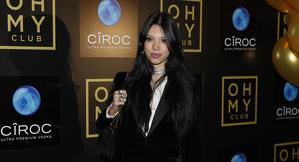 Alejandra Rubio en la fiesta del primer aniversario de la discoteca 'Oh my club' en Madrid. Noviembre 2019