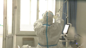 Imagen de un hospital de Wuhan tratando casos de coronavirus