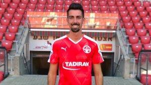 Isaac Cuenca amb la samarreta del seu nou club