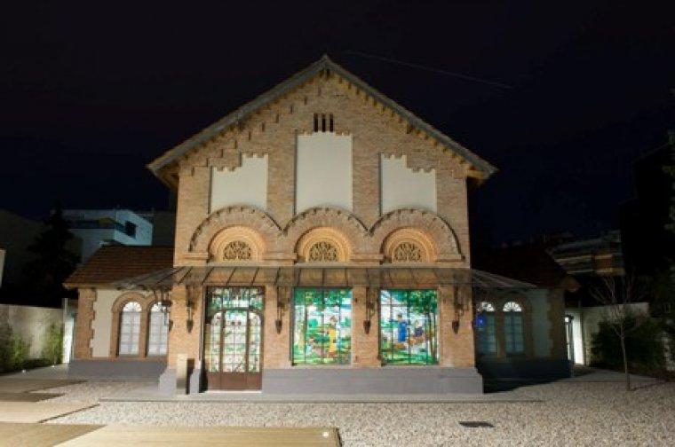El Museu d'Art de Cerdanyola.