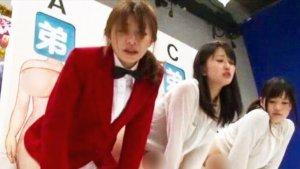 Japón cuenta con shows muy bizarros.