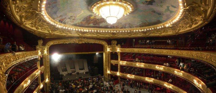 Interior del Teatro de la Ciudad Esperanza Iris .