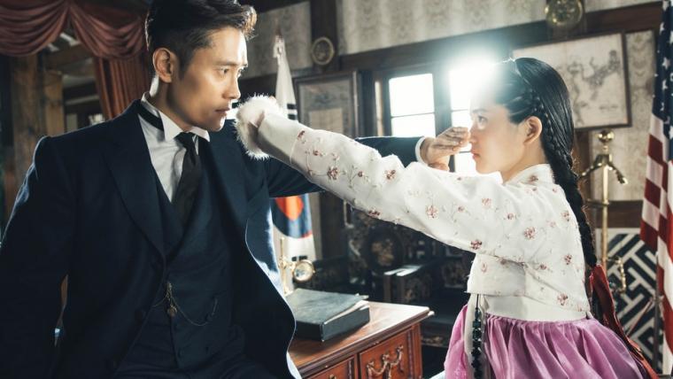 Mr. Sunshine, uno de los mejores dramas coreanos en Netflix.