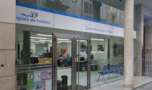 Entrada de les oficines d'Aigües de Tomoví del Vendrell.