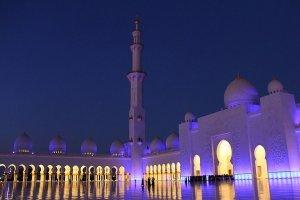 El Horóscopo Árabe