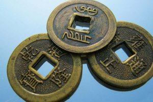 What is the I Ching? Read about this divination method.