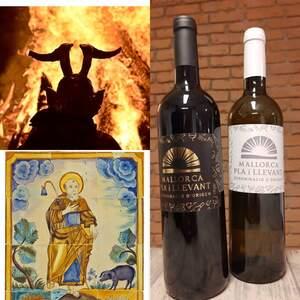 Els vins de la DO Pla i Llevant no falten en les celebracions de Sant Antoni de la comarca més santantoniera de Mallorca