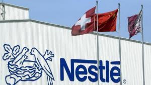 Imagen de las instalaciones de Nestlé.