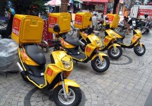 Nuevo servicio a domicilio de McDonalds