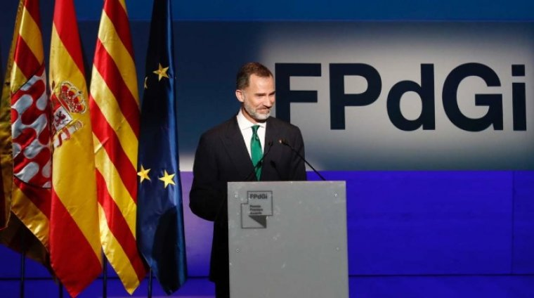 Felipe, durante la entrega de premios de la Fundación Princesa de Girona