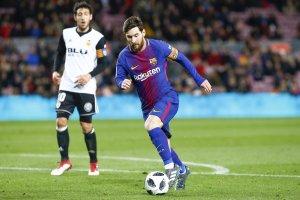 Imagen de Messi con el esférico.
