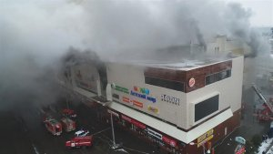 Imagen del centro comercial tras el incendio.