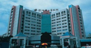 Imagen del hospital donde está ingresada la pequeña.