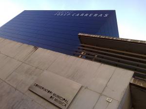 Auditori Josep Carreras de Vila-seca