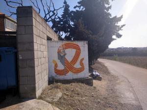 El mural amb el llaç pintat de l''institut Priorat de Falset abans que fos esborrat pels Mossos d'Esquadra