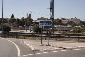 L'autovia A-27 connecta el Polígon Nord amb el Port de Tarragona i l'aeroport de Reus